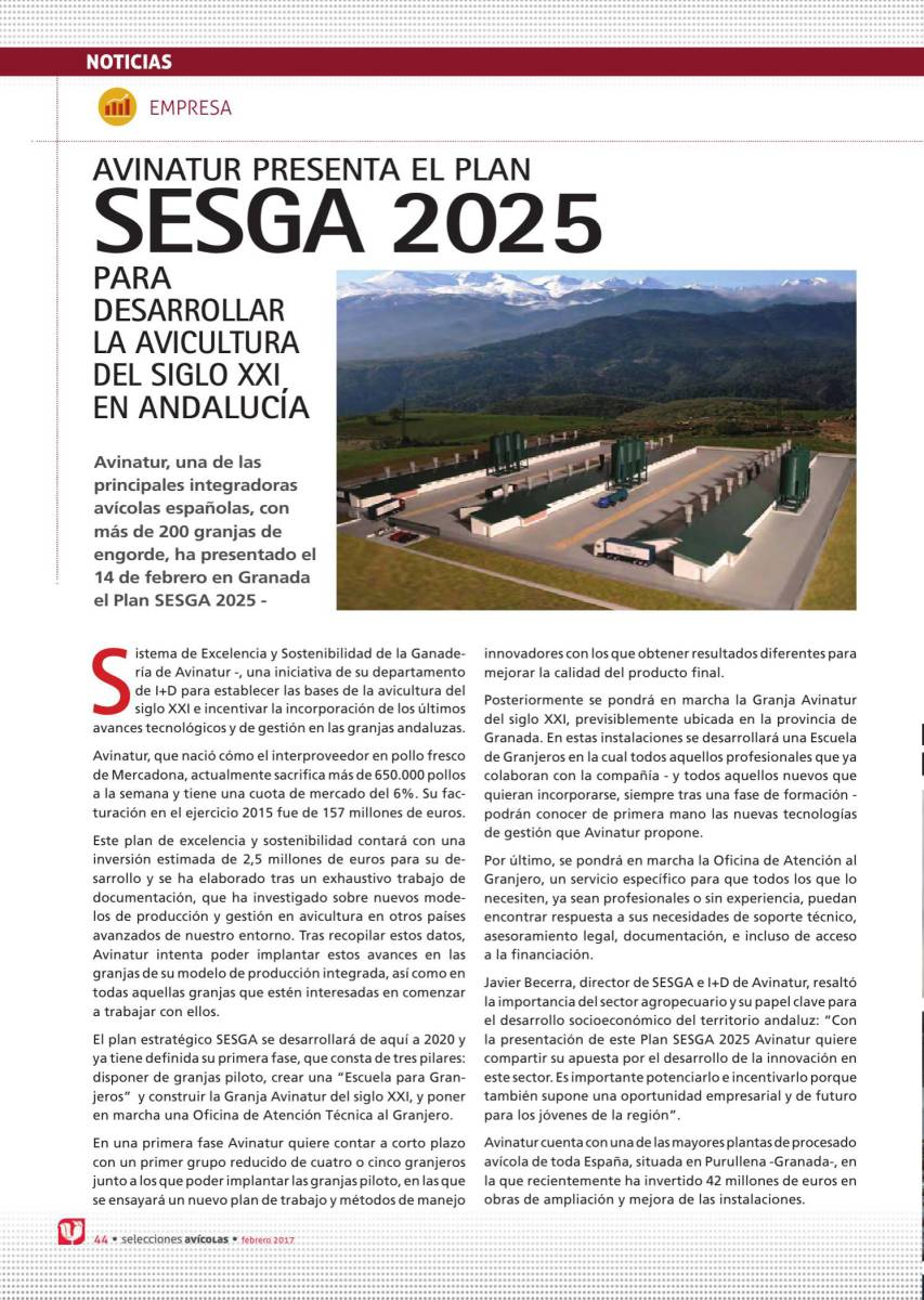 SESGA 2025