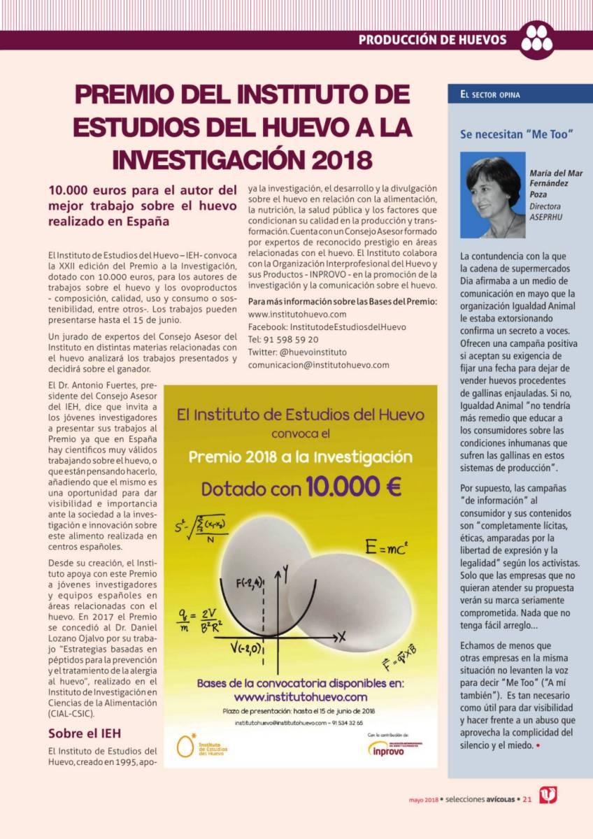 PREMIO DEL INSTITUTO DE ESTUDIOS DEL HUEVO A LA INVESTIGACIÓN 2018