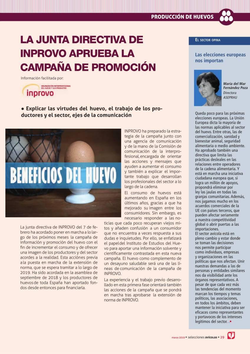 LA JUNTA DIRECTIVA DE INPROVO APRUEBA LA CAMPAÑA DE PROMOCIÓN