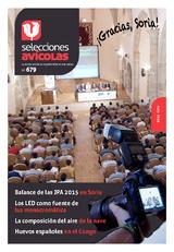 Revista de Julio de 2015