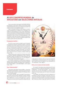 Ver PDF de la revista de Julio de 2016