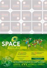 Publicidad SPACE